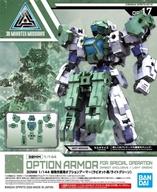 30MM 1/144 特殊作業用オプションアーマー