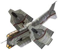 ヱヴァンゲリヲン新劇場版 要人輸送用ネルフ司令官専用垂直離着陸機