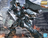 MG 1/100 モビルジン