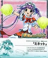 キャラクターカードボックスコレクション ミネット「祝福のカンパネラ」