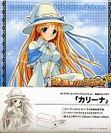 キャラクターカードボックスコレクション カリーナ「祝福のカンパネラ」