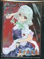 アクシア キャラクタースリーブ 東方混沌符 『十六夜咲夜』