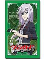 ブシロード スリーブコレクション ミニ Vol.4 カードファイト!!ヴァンガード 『戸倉ミサキ』