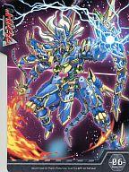獣神アズール・ドラゴン セパレーター「カードファイト!! ヴァンガード ブースターパック第6弾 極限突破」BOX特典