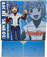 [単品] 特製ストレイジボックス 「カードファイト!!ヴァンガード はじめようセット2012 ブルー[VG-HS03]」 同梱品