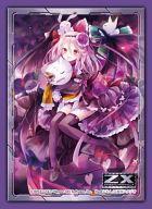 キャラクタースリーブコレクション Z/X -Zillions of enemy X-「精神の魔人アニムス」