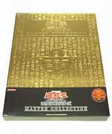 [カード欠け]遊戯王オフィシャルカードゲーム デュエルモンスターズ MASTER COLLECTION