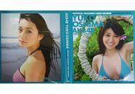 [単品] 大島優子 特製オリジナルバインダー 「ヒッツ!プレミアム AKB48 大島優子 トレーディングカード プレミアムBOX」 同梱品