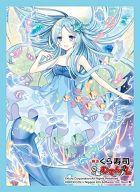 キャラクタースリーブコレクション 回転むてん丸「人魚のお姫様 海美」
