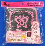 Yes!プリキュア5 ドリームカードコレクション コレクションカードホルダー