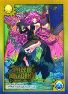 パズル&ドラゴンズTCG カードスリーブ 神書の管理者・メタトロン [PDL-09]