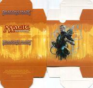 [単品] ラル・ザレック デッキボックス 「MTG ドラゴンの迷路 ファットパック[英語版]」 同梱品