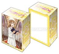 ブシロードデッキホルダーコレクションV2 Vol.105 ラブライブ!サンシャイン!!『国木田花丸』Part.2