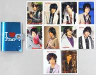 Hey! Say! JUMP トレーディングカードセット(10枚セット) 「Hey! Say! JUMP CONCERT TOUR 2009-2010」