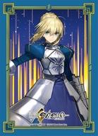 ブロッコリーキャラクタースリーブ プラチナグレード Fate/EXTELLA「アルトリア・ペンドラゴン」