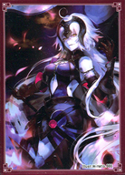 【Fate】Fateスリーブ 02 ジャンヌ・オルタ(minato.666) C90/東幻郷