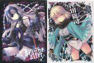 【Fate】ジャンヌ・オルタ&沖田総司 スリーブセット (小林由高) C91/アレマテオレマ