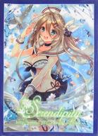 【オリジナル】スリーブ scarlet(希) C91/Serendipity