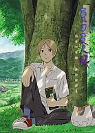 夏目友人帳 2010年度カレンダー