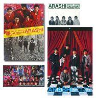 嵐 2009.04→2010.03 カレンダー