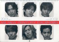 V6 NEW CENTURY 2001年度カレンダー