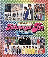 ジャニーズJr.2010年度yearカレンダー