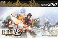 戦国無双3 2010年度ポストカードカレンダー 「Wiiソフト 戦国無双3」 予約特典
