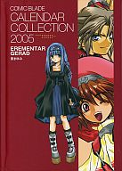 EREMENTAR GERAD COMIC BLADE COLLECTION 2005年度カレンダーコレクション