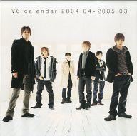 V6 2004年度スクールカレンダー