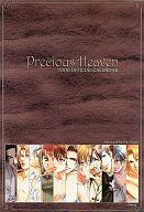 [単品] 学園ヘヴン 2006年版学園へヴンカレンダー「C69 Precious Heaven&Pleasure Discセット」