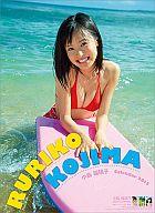 小島瑠璃子 2013年度カレンダー