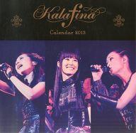 Kalafina 2013年度カレンダー