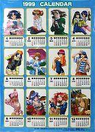 No.1 1999年度クリアポスターカレンダー 「水谷とおるオリジナルポスターセレクション~Four Seasons~」