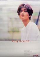 内田有紀 1997年度カレンダー