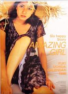 内田有紀 1998年度カレンダー