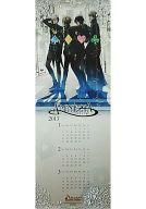 AMNESIA -アムネシア- 2013年1月~2013年3月 ポスターカレンダー オトメイト produced by ナムコ・ナンジャタウン 購入特典