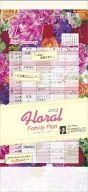 フローラル・ファミリープラン 2015年度カレンダー