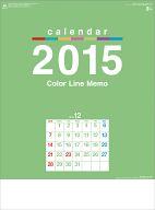 カラーラインメモ 2015年度カレンダー