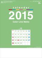 カラーラインメモ(小) 2015年度カレンダー