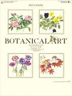 ボタニカルアート 2015年度カレンダー