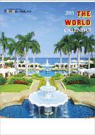 ザ・ワールド 2015年度カレンダー