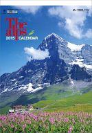 アルプス 2015年度カレンダー