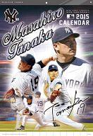 田中将大 2015年度カレンダー