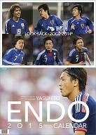 遠藤保仁 2015年度カレンダー