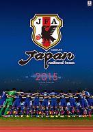 サッカー日本代表 2015年度カレンダー