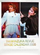 宝塚歌劇 2005年度宝塚ステージカレンダー