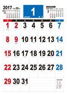 シンプルカレンダー B3タテ 2017年度カレンダー