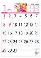 シンプルカレンダー B3花 2017年度カレンダー