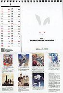 Nitro+CHiRAL ニトロプラスキラル 2011年度卓上カレンダー