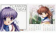 CLANNAD-クラナド- 2003年度卓上スクールカレンダー DearMy...2003年5月号付録